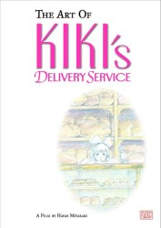VIZ - Art Of Kiki's Delivery Service HC
