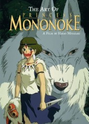 VIZ - Art Of Princess Mononoke HC