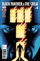 Marvel - Black Panther & The Crew # 4