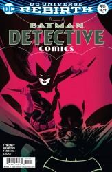 DC - Detective Comics # 935 Variant Cover