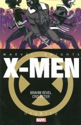 Marvel - Marvel Knights X-Men Haunted TPB