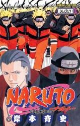 Gerekli Şeyler - Naruto Cilt 36