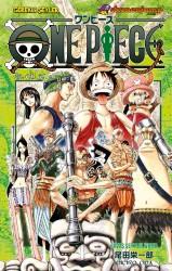 Gerekli Şeyler - One Piece Cilt 28 Savaş Şeytanı Wiper