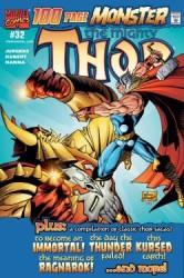 Marvel - Thor (1998) # 32