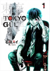 Gerekli Şeyler - Tokyo Gul Cilt 1