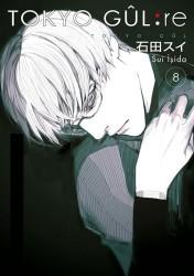 Gerekli Şeyler - Tokyo Gul: re Cilt 8