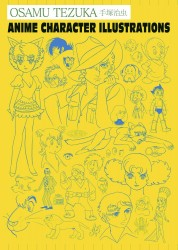 Udon - Osamu Tezuka Anime Character Illustrations HC