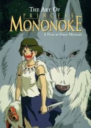 VIZ - Art Of Princess Mononoke HC