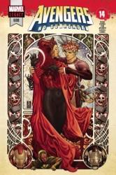 Marvel - Avengers # 688 (No Surrender)