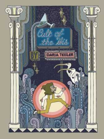 Fantagraphics - Cult Of The Ibis HC