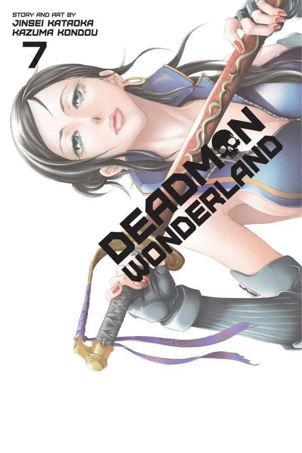 VIZ - Deadman Wonderland Vol 7 TPB