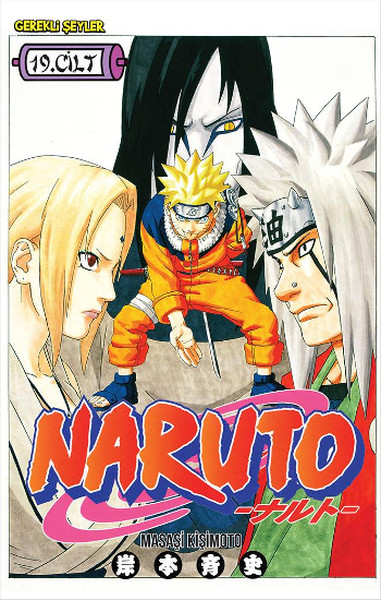 Gerekli Şeyler - Naruto Cilt 19