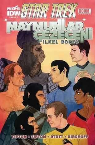 Presstij - Star Trek Maymunlar Gezegeni D Kapak