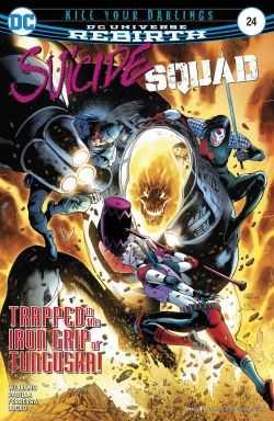 DC - Suicide Squad # 24